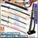 鬼滅の刃 日輪刀ダイキャストコレクション 全5種セット (