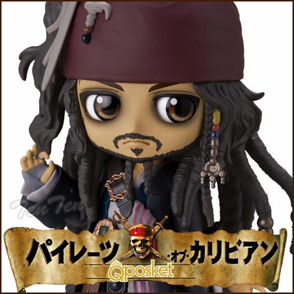 コレクション, フィギュア  Q posket Disney -Jack Sparrow- Q