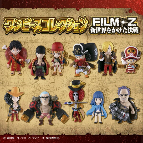 Decisive battle BOX candy toy Theater movie 《 immediate delivery product 》 which I hung the ONE PIECE figure skating one piece collection FILM Z New World