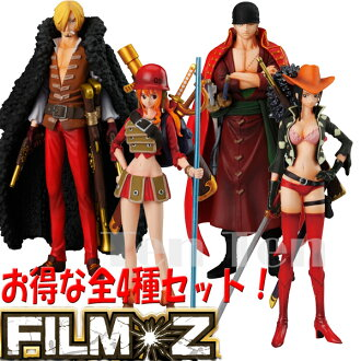 One piece PVC figure Super one piece styling FILM Z special 2nd