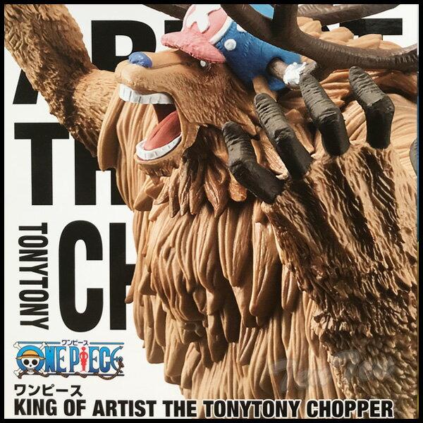 コレクション, フィギュア  KING OF ARTIST THE TONYTONY CHOPPER Ver.