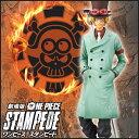 ワンピース フィギュア サボ 劇場版 『ONE PIECE STAMPEDE』 DXF THE GRANDLINE MEN vol.2 ワンピース スタンビート サボ 劇場Ver. 【即納品】