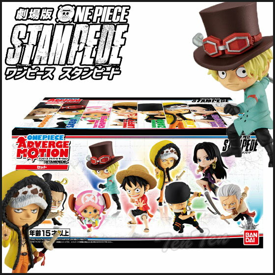 コレクション, フィギュア  ONE PIECE STAMPEDE ADVERGE MOTION STAMPEDE