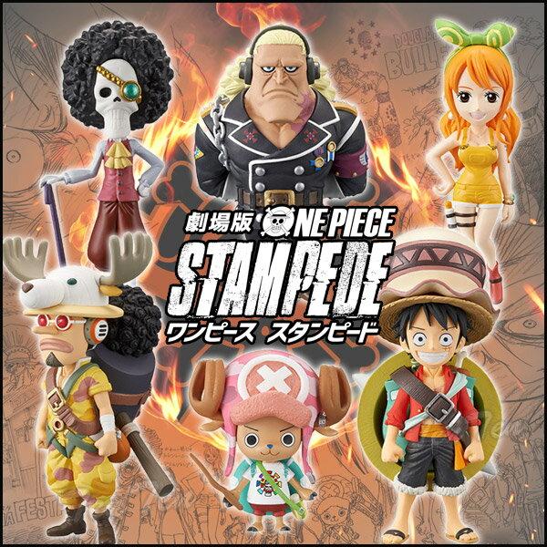 コレクション, フィギュア  WCF 6 ONE PIECE STAMPEDE vol.1