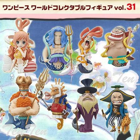 コレクション, フィギュア  Vol.31 8