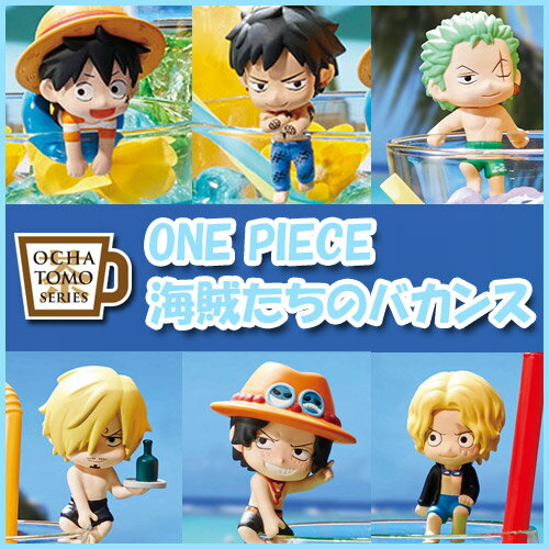 コレクション, フィギュア  ONE PIECE 8BOX