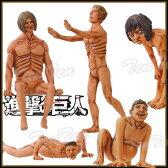 進撃の巨人 mob フィギュア 巨人ミニフィギュア 全5種セット 【即納品】