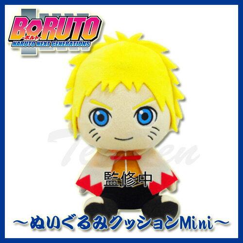 ぬいぐるみ・人形, ぬいぐるみ BORUTO -- Mini NARUTO NEXT GENERATIONS
