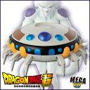 ドラゴンボール超 フリーザ 宇宙船 フィギュア MEGAワールドコレクタブルフィギュア FREEZA'S SPACESHIP 【即納品】【コンビニ受取対応商品】