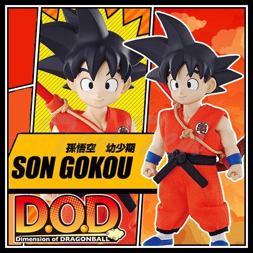 コレクション, フィギュア  Dimension of DRAGONBALL D.O.D
