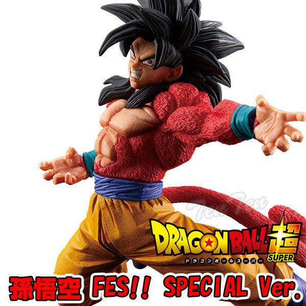 コレクション, フィギュア  FES!! SPECIAL ver. 4