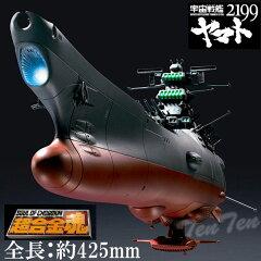 宇宙戦艦ヤマト 決定版 完全新規造形【通常送料無料】 超合金魂 GX-64 宇宙戦艦ヤマト2199 完成...