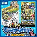パズドラ モンスタメモリ 第4弾 愛猫神の烈風 DPBOX 12パック入り 即納品 パズル&ドラゴン パズドラレダ
