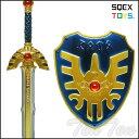 ドラゴンクエスト メタリックアイテムズギャラリースペシャル ロトの剣&ロトの盾
