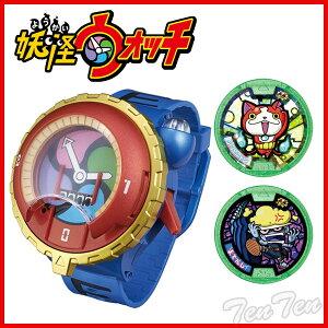 妖怪ウォッチ DX妖怪ウォッチ タイプ零式 メダル2個付属 零式 【即納品】