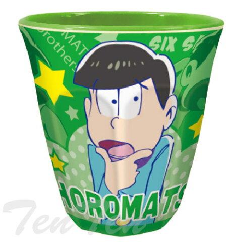 おそ松さん グッズ メラミンカップ チョロ松 【即納品】 食器 コップ 【コンビニ受取対応商品】