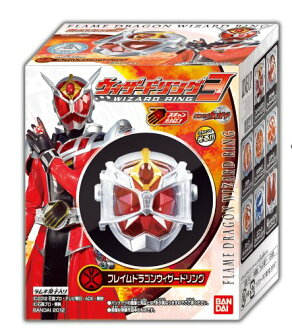 Kamen Rider Wizard Wizard ring 3 10 with BOX wizard05 flame Dragon ring
