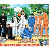 黒子のバスケ グッズ デラックスマルチクロス Cross Players 【即納品】