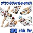 黒子のバスケ グッズ after the game デラックスマルチクロス 誠凛side 【即納品】