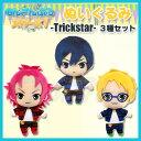 あんさんぶるスターズ! ぬいぐるみ -Trickstar- 3種セット 【即納品】 あんスタ フリュー