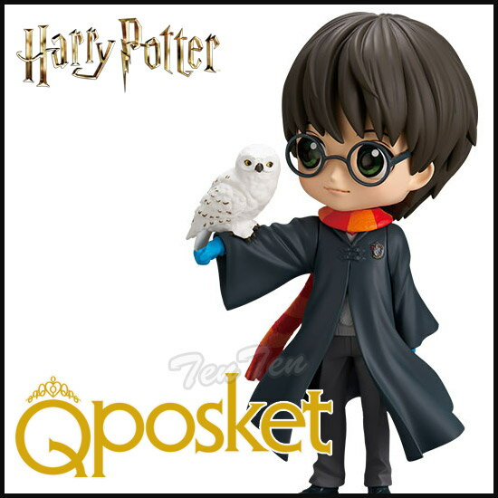 コレクション, フィギュア  2 Q posket Harry Potter Q