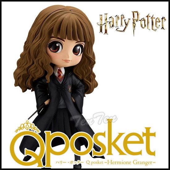 コレクション, フィギュア  2 Q posket Hermione Granger Harry Potter Q