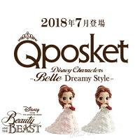 b809c1948 ディズニー フィギュア ベル 通常カラー Q posket Disney Characters Belle Dreamy Style ベル ピンクドレス  【即納品】 ディズニー映画 美女と野獣 グッズ