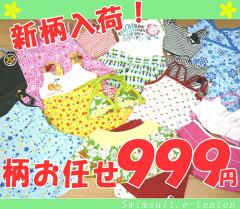 水着 子供 女児 ■女の子 水着が期間限定で、たいへんお買い得です!(セパレート・ワンピース)02P20Apr12
