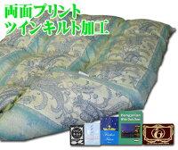 羽毛布団シングルサイズ■二層式ハンガリー産ホワイトダウン90%羽毛掛け布団150×210cm柄込み