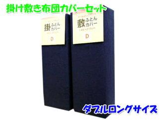衹限現貨彩色素色被褥覆蓋物安排雙長被子覆蓋物墊被覆蓋物青藍色190*210cm 145*215cm