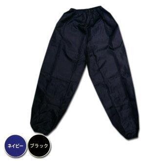 Kappa 雨衣褲子克薩斯 EK-101 P 男女褲雨褲 M 5 L-海軍 / 黑色 02P05Oct15