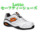 �������������ˡ�����Lotto��å�ENERGY�����եƥ����塼��LQ200625.0��28.0cm�ۥ磻��×�֥�å����