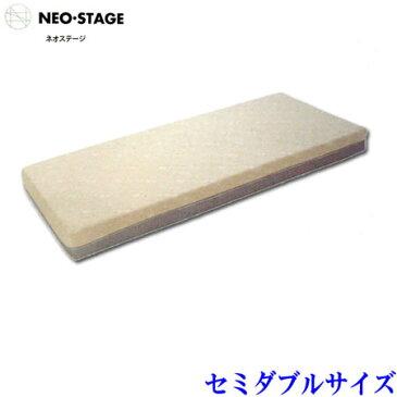 送料無料 西川リビング NEO・STAGE NEO-16 高反発 マットレス◆ ネオステージ セミダブルサイズ 160×1200×1950mm