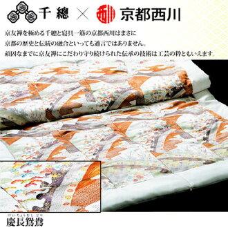 京都議定書 Nishikawa 真wata 被子蠶絲被做在日本 SL • 一般 1000年京都友禪羽絨被被子裡單長尺寸 150 x 210 釐米