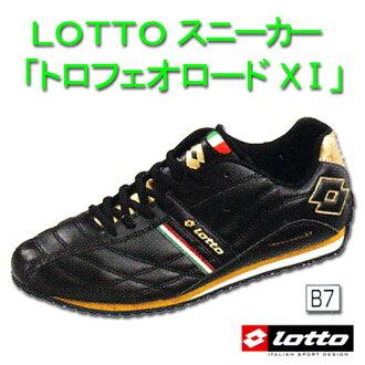 鞋運動鞋男式樂天 (lot) 的完美演繹貝魯道西 CS9083 黑色和金色黑色 25.0 28.0 釐米運動鞋子男鞋走路鞋學校通勤 05P03Dec16