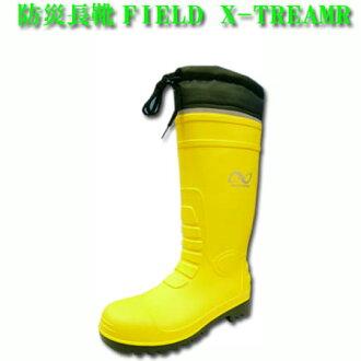 含不帶防災高筒靴安全橡膠靴安全靴踏的防止板的安全長筒靴◇BN-860鐵器的前方芯食物從屬于的阪神質地安全高筒靴高筒靴工作長筒靴黄色黄色