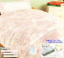 送料無料 出雲 浅尾繊維 布団セット ポーランド産マザーホワイトグースダウン93% CLAUS プレミアムゴールド ボディーフィットキルト ブライダル 婚礼布団 日本製 羽毛布団6点セット ダブルサイズ