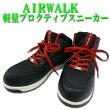 安全靴スニーカーハイカット安全スニーカー軽量AIRWALKエアウォークAW-660紐セーフティスニーカー耐滑JSAAB種合格品樹脂先芯迷彩デニム赤25.0〜27.028.0cm