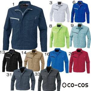 防寒着 作業服 大きいサイズ 防寒 コーコス信岡 CO-COS A-4170 作業服 ブルゾン メンズ 秋冬 4L 5L