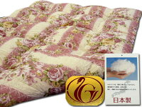 Gマーク★ニューゴールド300dp以上羽毛布団シングルロングダウン85%1.2kg日本製色柄お任せ羽毛掛け布団150×210cm