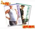 【送料無料】 DVD 2枚でお得! マタニティビクス(Step Up) + マタニティストレッチ セット 元気なお産 妊娠 産褥 胎教 安産 産後に