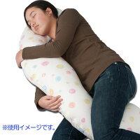 ロングクッション抱き枕多機能クッション授乳クッションベビードット柄出産祝育児フジキ日本製