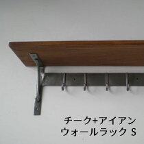 チーク+アイアンウォールラックS/キッチン収納スパイスラック壁付け棚ハングラック(OIR-006)