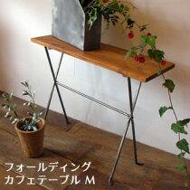 フォールディングカフェテーブルM/チーク+アイアン天然素材鉄シンプル家具コーヒーテーブルサイドテーブルナチュラルテイストW600xD200xH480mm(OIR-026)