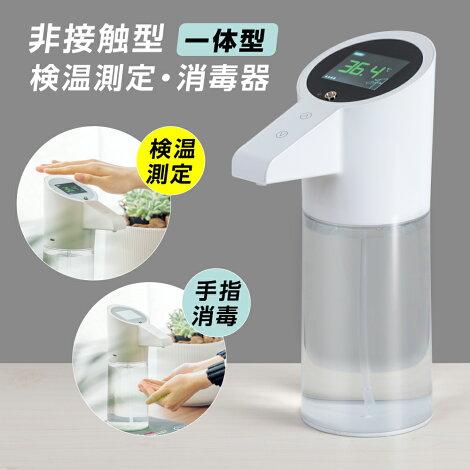 【送料無料】アルコール消毒液ポンプスタンドポンプ台アルコールスタンドアクリル製衛生用品組み立て式(aps-ma760)