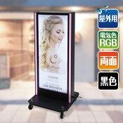 【送料無料】【代引不可】看板店舗用看板照明付き看板内照式LEDモジュール電飾スタンドw500mm*h1290mmsta-lm-c-sv-lm-1290
