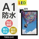 【送料無料】【法人名義:代引可】看板 店舗用看板 壁付LED...