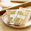 【期間限定10%OFF 送料無料】豆乳おからクッキー カリッとハード食感「ビスコッティ・200…