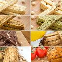 【送料無料】豆乳おからクッキー カリッとハード食感「ビスコッティ」選べる十二堂セット(おまけ1…