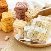 送料無料豆乳おからクッキー&ビスコッティダイエットに嬉しい大豆70%両方選べる十二堂セットバターマーガリン卵牛乳不使用香料保存料無添加